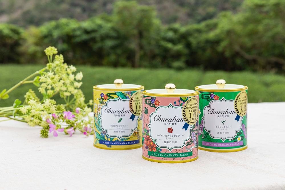 花の香りに満たされ癒される。沖縄生まれの「美ら花紅茶」のアイキャッチ画像